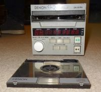 Denon dn-951FA CD cart player with AES out